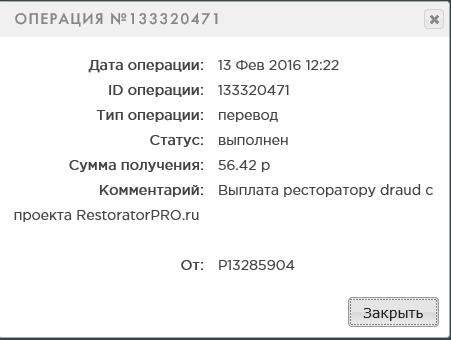 http://s8.hostingkartinok.com/uploads/images/2016/02/0bcfc028098423a7ce5c2acf18c36b65.png