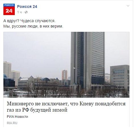 Дуда - Медведеву: Агрессивные действия РФ выдают того, кто ищет новую холодную войну - Цензор.НЕТ 7353
