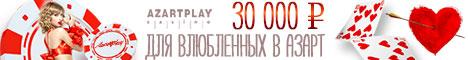http://s8.hostingkartinok.com/uploads/images/2016/02/155d30858f5a7cdcd8e2426525f00a0d.jpg