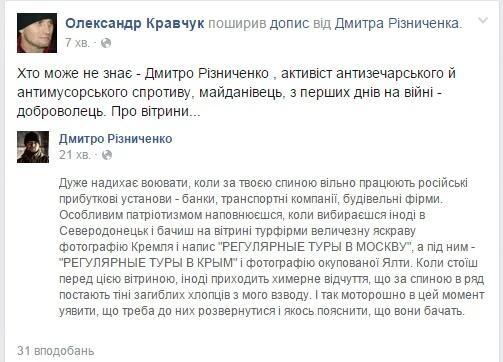 76 российских фур беспрепятственно проехали через Закарпатье, - Москаль - Цензор.НЕТ 198
