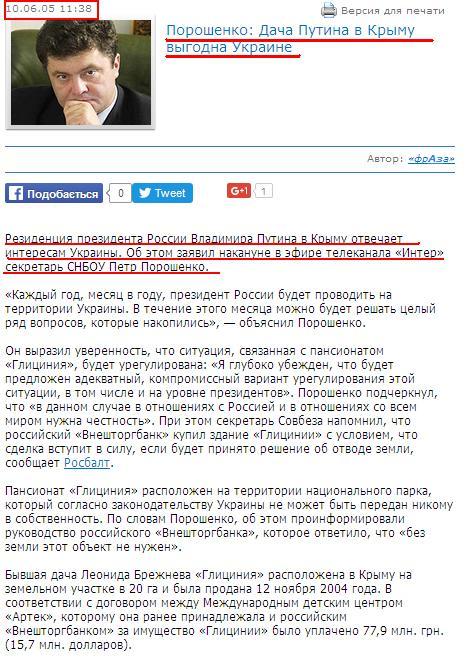 Сакварелидзе: Против моей команды ГПУ возбудила больше уголовных дел, чем по Януковичу - Цензор.НЕТ 8095