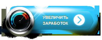 http://s8.hostingkartinok.com/uploads/images/2016/02/205623c178893e92ca61d8d568f4da6d.png