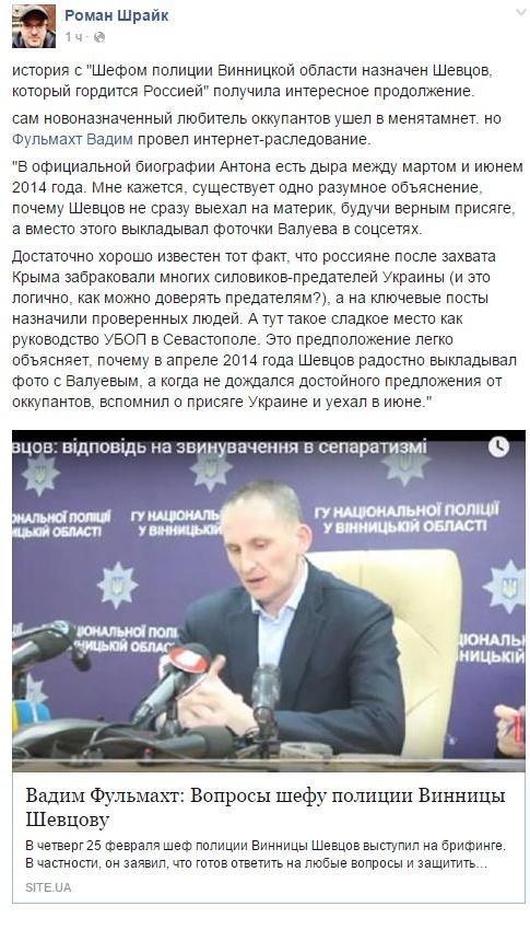 """Яценюк: """"Оккупантам не сломать крымскотатарский народ, не запугать крымчан-украинцев"""" - Цензор.НЕТ 2754"""