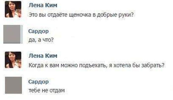 История благодарностей участнику:.