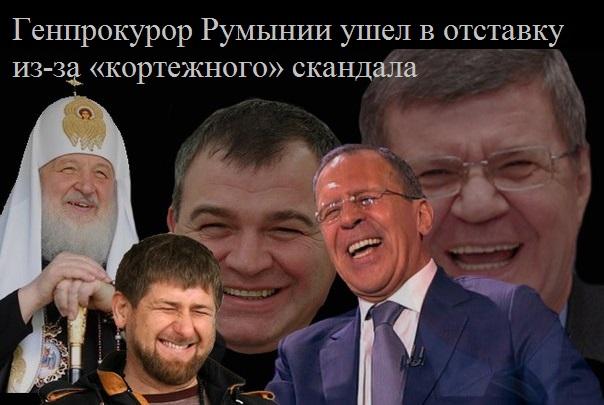 Украина планирует пригласить представителей стран-членов Совбеза ООН посетить Донбасс, - Ельченко - Цензор.НЕТ 5347