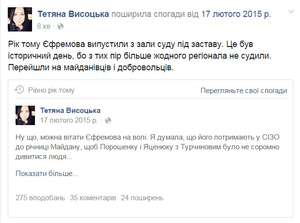 """Сакварелидзе решил вернуть дело Бузины обратно в ГПУ: """"Оно не имеет никакого отношения к Одессе"""" - Цензор.НЕТ 9075"""