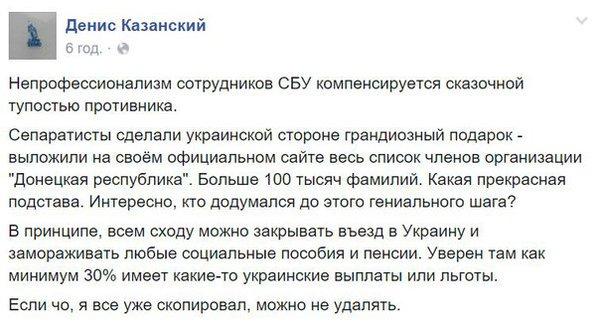 Мошенники, выдавшие справки лжепереселенцам на Луганщине, получили тюремные сроки, - прокуратура - Цензор.НЕТ 4564