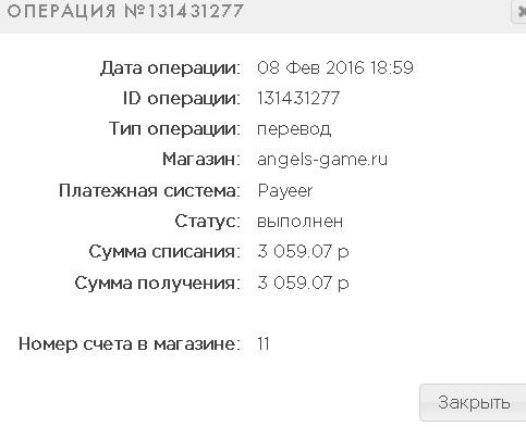 4931e7b23b5beb77f2635b6c94af549b.jpg