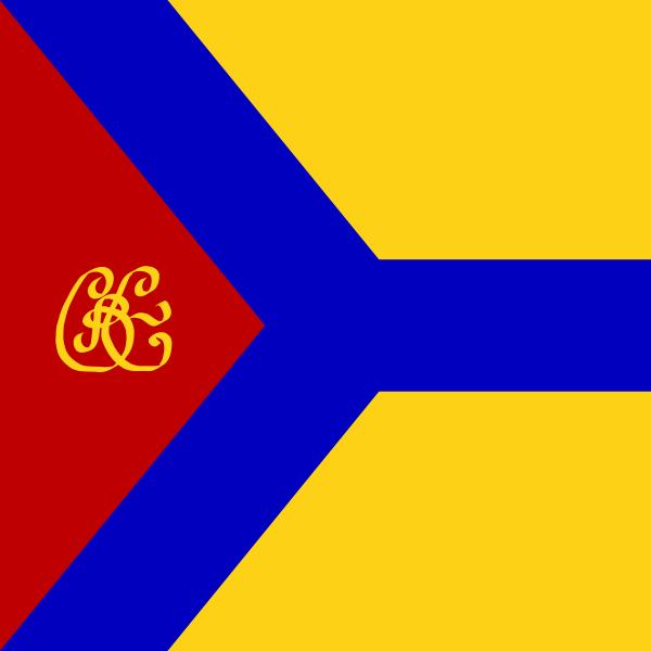 Міський прапор, сподіваюся, майбутнього ЄЛИСАВЕТГРАДА.