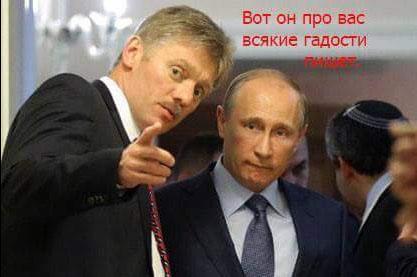 США пока не готовы к нормализации отношений с Россией, - Кирби - Цензор.НЕТ 9676