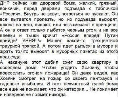 """Германия настаивает на разработке законопроекта о выборах на Донбассе: """"Ситуация с безопасностью не должна быть оправданием"""" - Цензор.НЕТ 1938"""