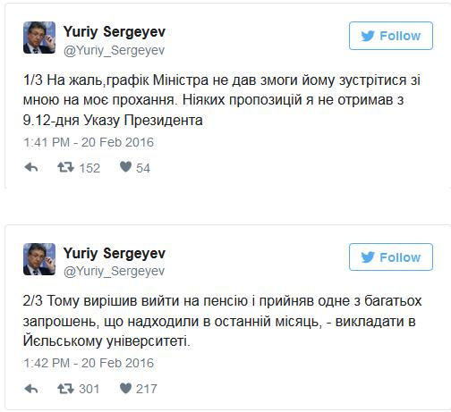 Россия пытается интегрировать в Украину созданный ею русско-мафиозный Донбасс, - Климкин - Цензор.НЕТ 6076