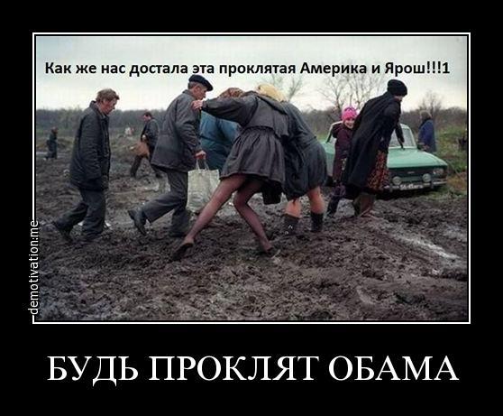 Россия находится под угрозой стать государством-изгоем, - Джонсон - Цензор.НЕТ 1070