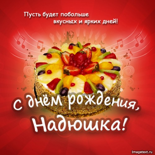 Поздравляем Nana с Днем Рождения! - Страница 6 88d1618a5ba7d35456e17162b8758c6e