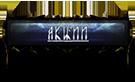http://s8.hostingkartinok.com/uploads/images/2016/02/8cdd046ae0417cb47ae0ec1aad2d8b7c.png