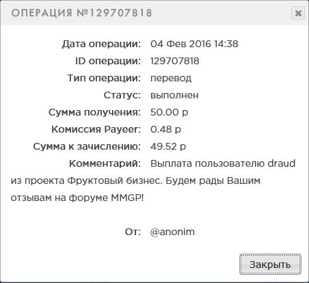 958ce6120c42c4ea7cb2b6ce03016680.png