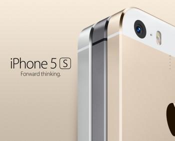 iPhone 5s. Защита.