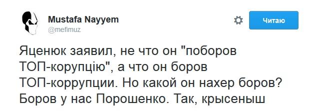 В парламенте зарегистрирован проект постановления об отставке Яценюка - Цензор.НЕТ 3555