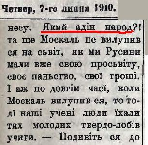 Аналитика: Русской шарманке про адиннарот пошел второй век (скрин архива)