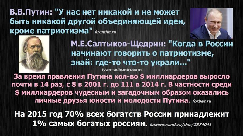 Уровень финансирования пропаганды на Донбассе поражает, - экс-спикер СММ ОБСЕ Боцюркив - Цензор.НЕТ 1104