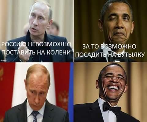 Пока Россия не выполнит минские договоренности, санкции будут действовать, - Пайетт - Цензор.НЕТ 5466