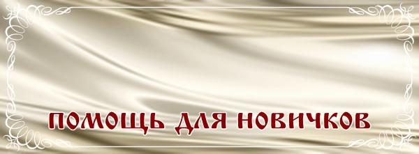 arabesko.ru_08.jpg | Не добавлены
