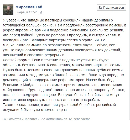 """ЕС призвал политическое руководство Украины объединиться ради реформ: """"Немедленно необходимы конкретные и убедительные результаты в борьбе с коррупцией"""" - Цензор.НЕТ 9751"""