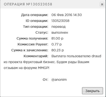 f5a0753bd049c599b135bb7254c0b58c.png