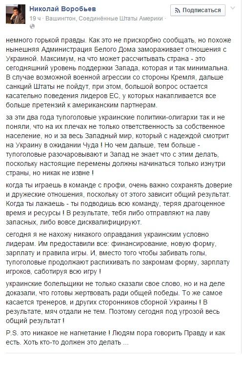 ГПУ допросит патрульного Олийныка в деле о задержании участников Майдана - Цензор.НЕТ 2773