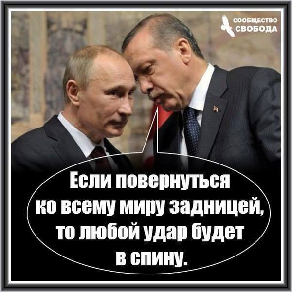 Турция призывает РФ прекратить нарушение прав человека в оккупированном Крыму - Цензор.НЕТ 8068