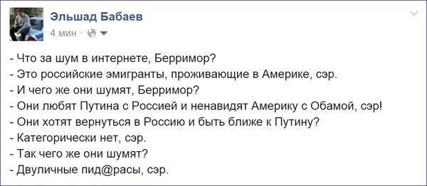 Главный принцип - солдат всегда должен учится, а не быть просто статистом, - инструктор по рукопашному бою легкой пехоты НГУ  Артем Яковлев - Цензор.НЕТ 4378