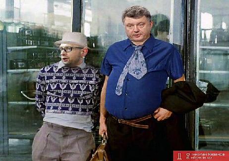 Семерак - Луценко: В Европе не имеют дела с политиками, которые манипулируют - Цензор.НЕТ 3286