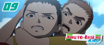 Смотреть Получеловек - 09 (Ajin) серия онлайн