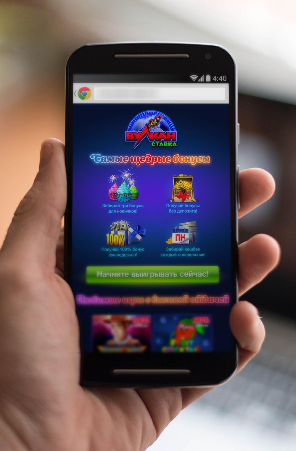 Вулкан играть на телефон Аполярный поставить приложение играть в рулетку в казино вулкан