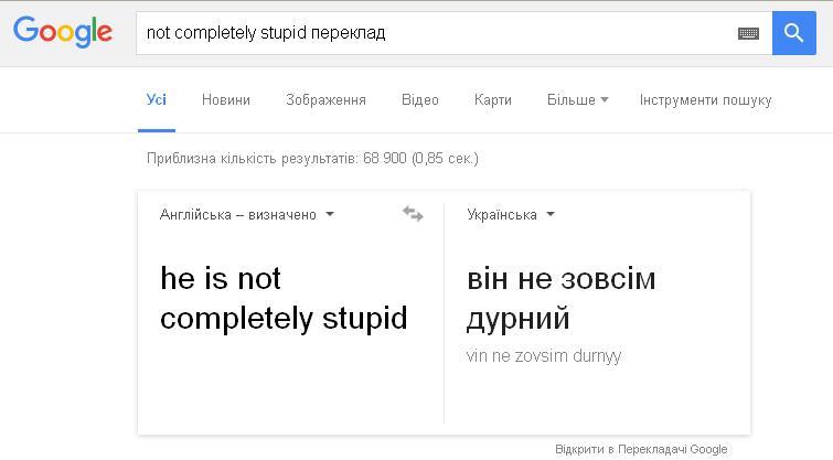 В Кремле приняли к сведению слова Обамы в адрес Путина, - Песков - Цензор.НЕТ 5235
