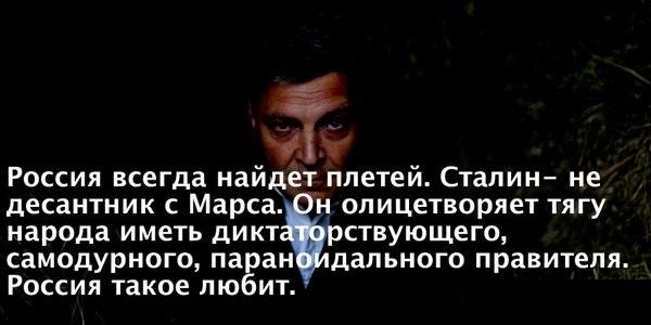 Мемориальную доску Сталину испачкали краской в оккупированном Крыму - Цензор.НЕТ 6666