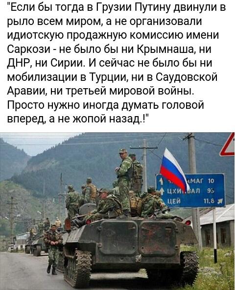 США наблюдают значительное усиление столкновений на Донбассе. За год погибли около 430 бойцов ВСУ, - Пентагон - Цензор.НЕТ 7837
