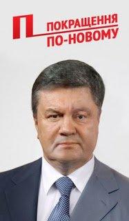По непонятным причинам бесплатный вход в Одесский порт перекрыли. Возрождается схема времен Януковича, - Марушевская - Цензор.НЕТ 5936