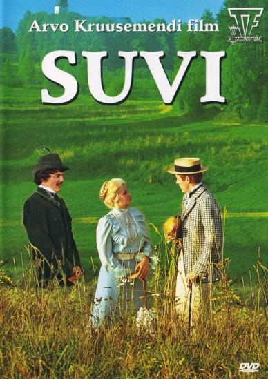 Лето / Suvi (1976) DVDRip