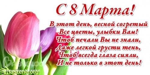 Весенняя  болталка - Страница 38 46f66c120bdfc72855d99577a7b0512a