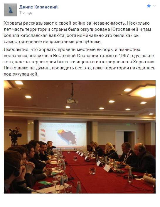 ЕС не разменяет снятие санкций с России на выборы на Донбассе, - Климкин - Цензор.НЕТ 5390
