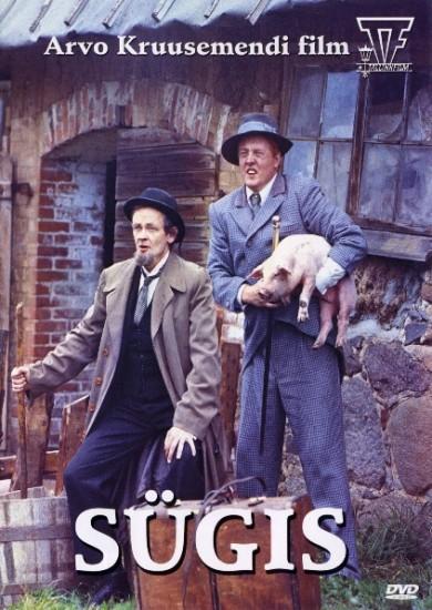 Осень (1990) DVDRip