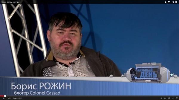 Картинки по запросу Борис Рожин