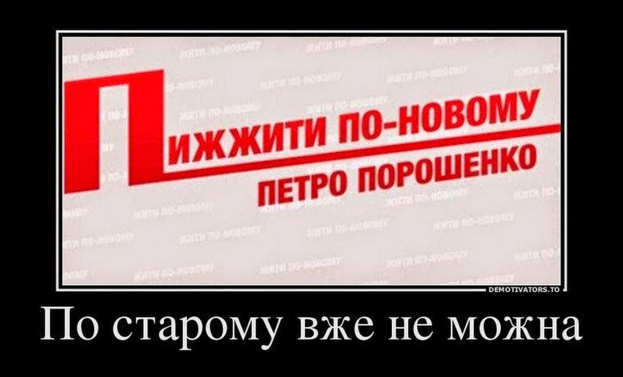 """Андрей Вадатурский: """"Мы должны подписать с олигархами меморандум – полгода-год не воровать"""" - Цензор.НЕТ 3297"""