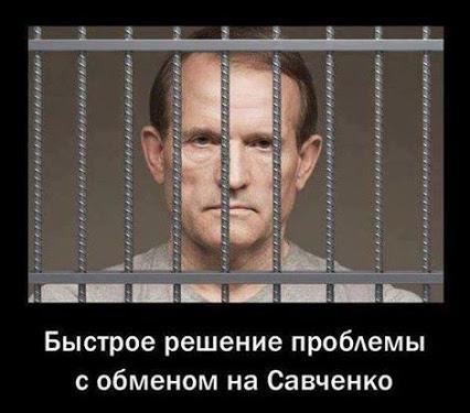 """Опубликован список причастных к """"делу Савченко"""" и судилищу над ней судей, прокуроров, следователей - Цензор.НЕТ 4044"""