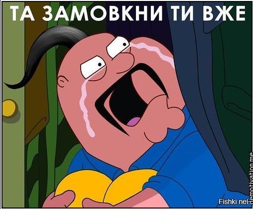 В Европе призвали все реформаторские силы Украины найти понимание и продолжить реформирование страны, - Семерак - Цензор.НЕТ 9745