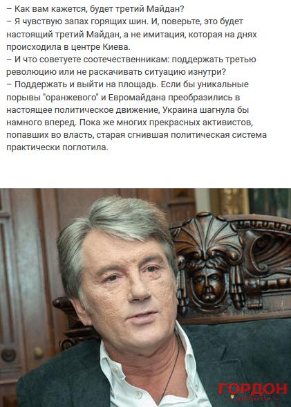"Задержанному ""азовцу"" Краснову назначили залог в 20 млн грн, - нардеп Мосийчук - Цензор.НЕТ 5794"