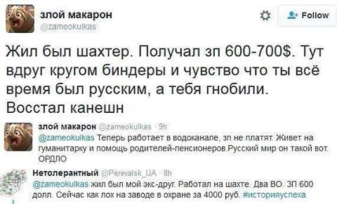 Родня экс-помощника Болдырева и Рыбака строит жилой комплекс под Киевом на месте больницы - Цензор.НЕТ 178
