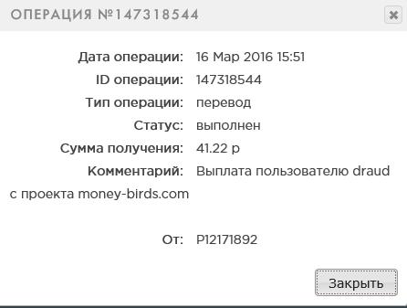 http://s8.hostingkartinok.com/uploads/images/2016/03/666a8c7ace01fd25928b86dd374e59c5.png