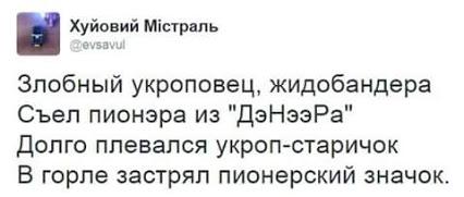 За день количество обстрелов на Донбассе снизилось, из минометов были обстреляны Авдеевка и Новотроицкое, - пресс-центр АТО - Цензор.НЕТ 3716